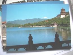 China Summer Palace Longevity Hill - China