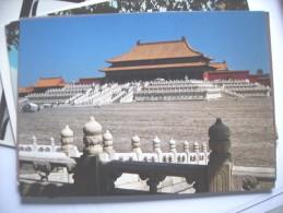 China Imperial Palace Hall Of Suprime Harmony - China
