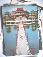 Taiwan Taipei Shrine Of Kuan-Kung  Kaohsiung - Taiwan