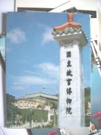 Taiwan Taipei National Palace Museum - Taiwan