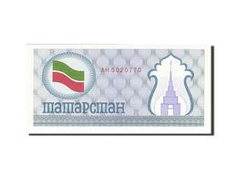 Tatarstan, (100 Rubles), 1991-1993, Undated (1991-1992), KM:5a, NEUF - Tatarstan