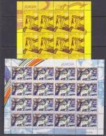 Europa Cept 2006 Belarus 2v Sheetlets  ** Mnh (F5206) - Europa-CEPT