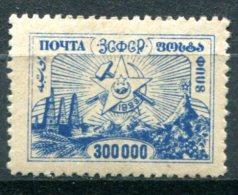 RUSSIE - Y&T Caucase 14*