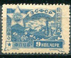 RUSSIE - Y&T Caucase 22*