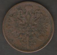 RUSSIA 5 KOPEKS 1863 ALEXANDER II - Russia