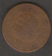 RUSSIA 5 KOPEKS 1880 ALEXANDER II - Russia