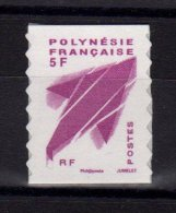 Timbre Autoadhésif Fuchia-violet De 2012 - Coté 4 Euros - Yvert Et Tellier N° 990 - French Polynesia