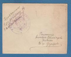 213027 / WW1 - 1918 + LETTER , MILITARY POST 7 PIONER Battalion - TZARIBROD ( Dimitrovgrad, Serbia ) Bulgaria Bulgarie - WW1 (I Guerra Mundial)