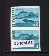 BULGARIA / Bulgarie 1962 - Pirin MOUNTAIN IMPERF ERROR Pair –MNH (Michel Nr.-1315 U) - Bulgaria