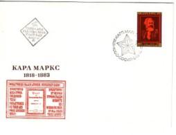 Bulgaria / Bulgarie 1983 Karl Marx – Philosopher 1v.- FDC - Karl Marx