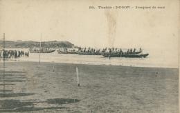 VN DOSON / Jonques De Mer / - Vietnam
