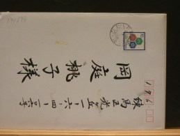 59/893    LETTER TO BELGIUM - 1926-89 Emperor Hirohito (Showa Era)