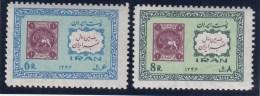 IRAN 1967 - Yvert #1225/26 - MNH ** - Irán