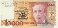 BRAZIL 10 CRUZADOS NOVO 1990 PICK 218b UNC - Brazil