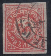 TIBET - 1913 - Yvert #15 - VFU - India