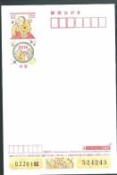 Nippon, Japan, Giappone 2016; Disney, Winnie The Pooh. Postal Stationery. - Disney