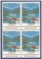 PAKISTAN 2016 MNH - 65 Years Of Diplomatic Relations Pak And China, Block Of 4 Stamps - Pakistan