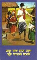 *BANGLADESH* - Scheda NUOVA (MINT) - Bangladesh