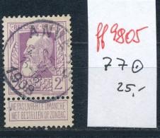 Belgien Nr. 77  O  ( Ff9805   ) Siehe Scan - 1905 Breiter Bart