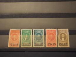 COSTA RICA - P.A. 1947 ILLUSTRI 5 VALORI - NUOVI(++) - Costa Rica