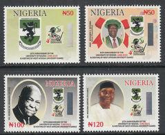Nigeria: Univ Of Nigeria 55th Anniversary, With Hologram, Umm Set, 2015 - Nigeria (1961-...)