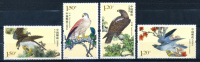 China 2014 / Birds MNH Vögel Aves / C6827   1 - Vogels