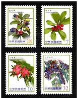 2013 Berries Stamps (II) Berry Flora Fruit Plant Medicine - Drugs
