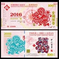China 100 Yuan Fancy Commemorative Bill, 2016 Monkey Zodiac New Year, UNC Test Banknote - Cina
