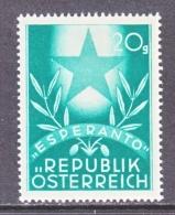 AUSTRIA  563   *  ESPERANTO - Esperanto