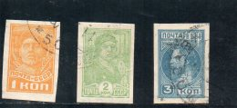 URSS 1929-32 O