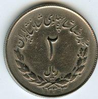 Iran 2 Rials 1333 / 1954 KM 1158 - Iran