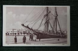 SOUSSE - Un Coin Du Port - Tunisie