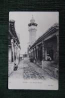 TUNIS - La Mosquée BECQUIA - Tunesien