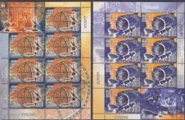Europa Cept 2009 Belarus 2v 2 Sheetlets ** Mnh (30418) - 2009