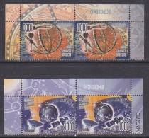 Europa Cept 2009 Belarus 2v Pair ** Mnh (30418A) - 2009