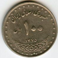 Iran 100 Rials 1375 / 1996 KM 1261.2 - Iran