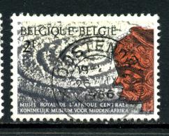 Belgique COB 1375 ° Oostende - Oblitérés