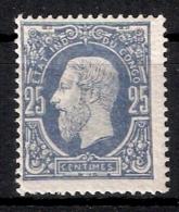 1886, Mi- Nr. 4A,  Mi. Ca  70.- MH * Nur 14 % ! , #61 - Belgisch-Kongo