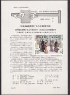 Japan MIHON (SPECIMEN) On Document, 1982 Philately Week (jmi408) - Giappone