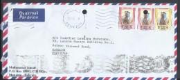 Bahrain Airmail 1989 Sheik Isa, 1989 State Of Bahrain Postal History Cover Sent To Pakistan. - Bahrain (1965-...)