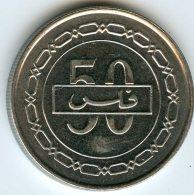 Bahreïn Bahrain 50 Fils 1412 - 1992 KM 19 - Bahrain