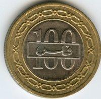 Bahreïn Bahrain 100 Fils 1412 - 1992 KM 20 - Bahrain