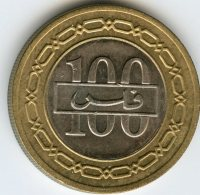 Bahreïn Bahrain 100 Fils 1412 - 1992 KM 20 - Bahreïn