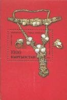 KIRGISIE /ZIE SCAN / MICHEL (AZI 172) - Kirghizistan