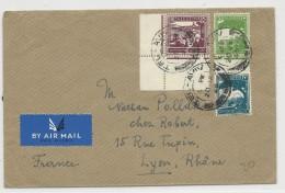 PALESTINE - 1946 - ENVELOPPE AIRMAIL De TEL-AVIV Pour LYON - Palestina