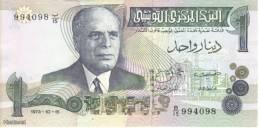 (B0006) TUNISIA, 1973. 1 Dinar. P-70. UNC - Tunisie