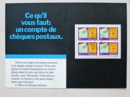 SUISSE / SCHWEIZ / SVIZZERA / SWITZERLAND / 1980, Folder Poste SUISSE, 4er Block Postcheck / Chèque Postal, ET-Stempel - Poste