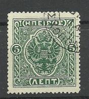 EPIRUS Epeiros 1914 Wappe 5 Lepta O - North Epirus