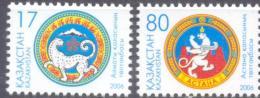2006. Kazakhstan, Coat Of Arms Of Towns, 2v,  Mint/** - Kazakhstan