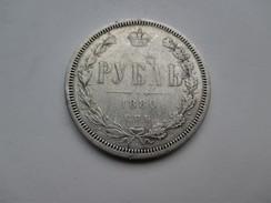 Rusland Alexander II 1 Rouble, 1880 - Russia